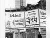 Liberte 02- 1975 2 - site.jpg